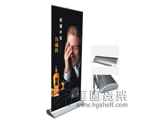 展览展示架(易拉宝系列)-广州恒固货架有限公司